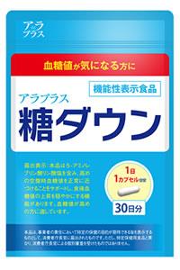 郷ひろみさんがイメージキャラクター!炭水化物に甘いモノが大好きな人に糖質制限サプリ☆アラプラス 糖ダウン